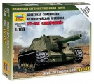 Wargames (WWII) military 6182 - Self-propelled Gun SU-152 (1:100)
