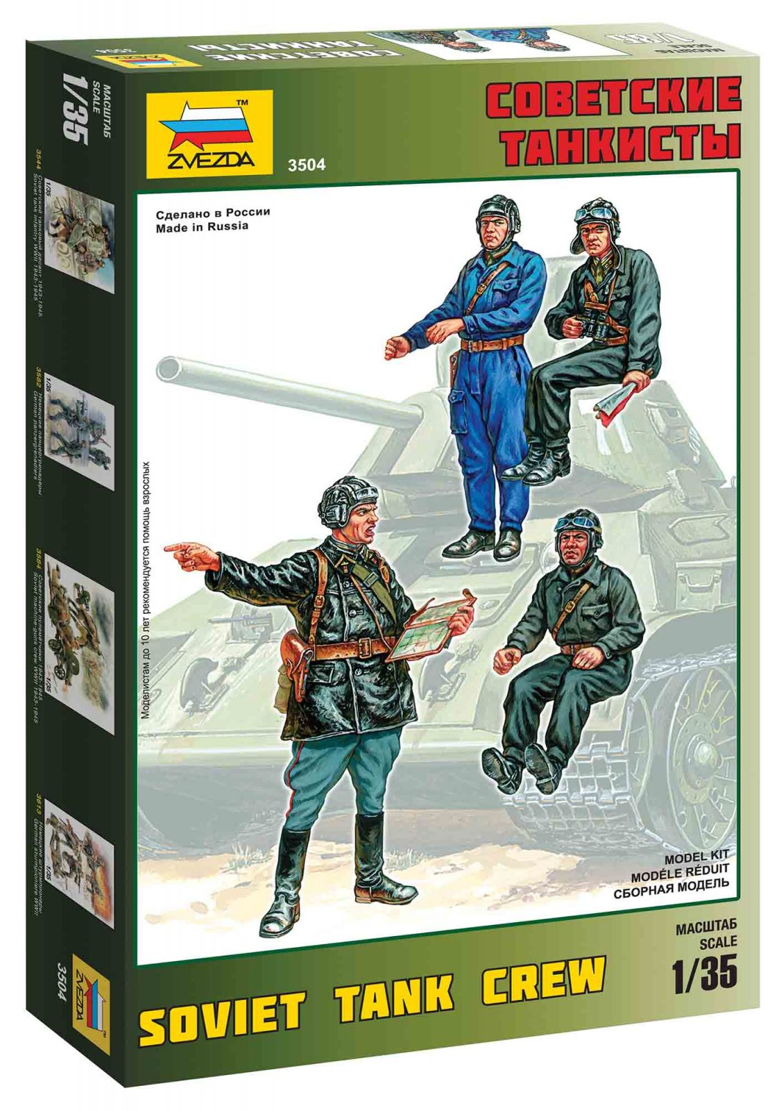 Model Kit figurky 3504 - Soviet Tank Crew (1:35) Plastikové modely
