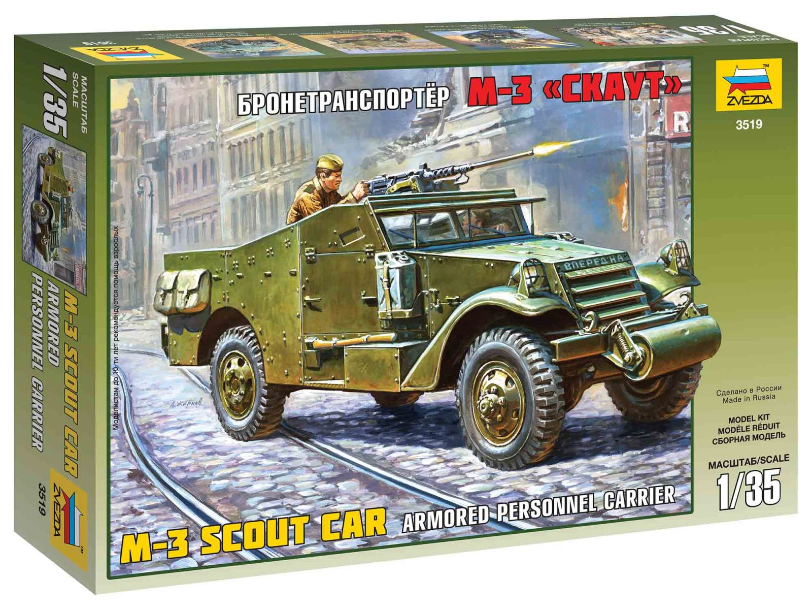 Model Kit military 3519 - M-3 Armored Scout Car (1:35) Plastikové modely