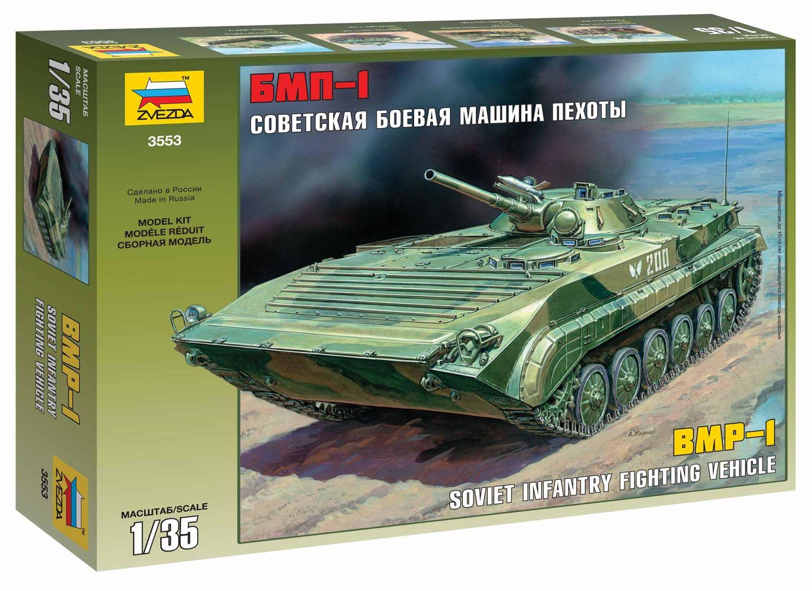 Model Kit military 3553 - BMP-1 (1:35) Plastikové modely