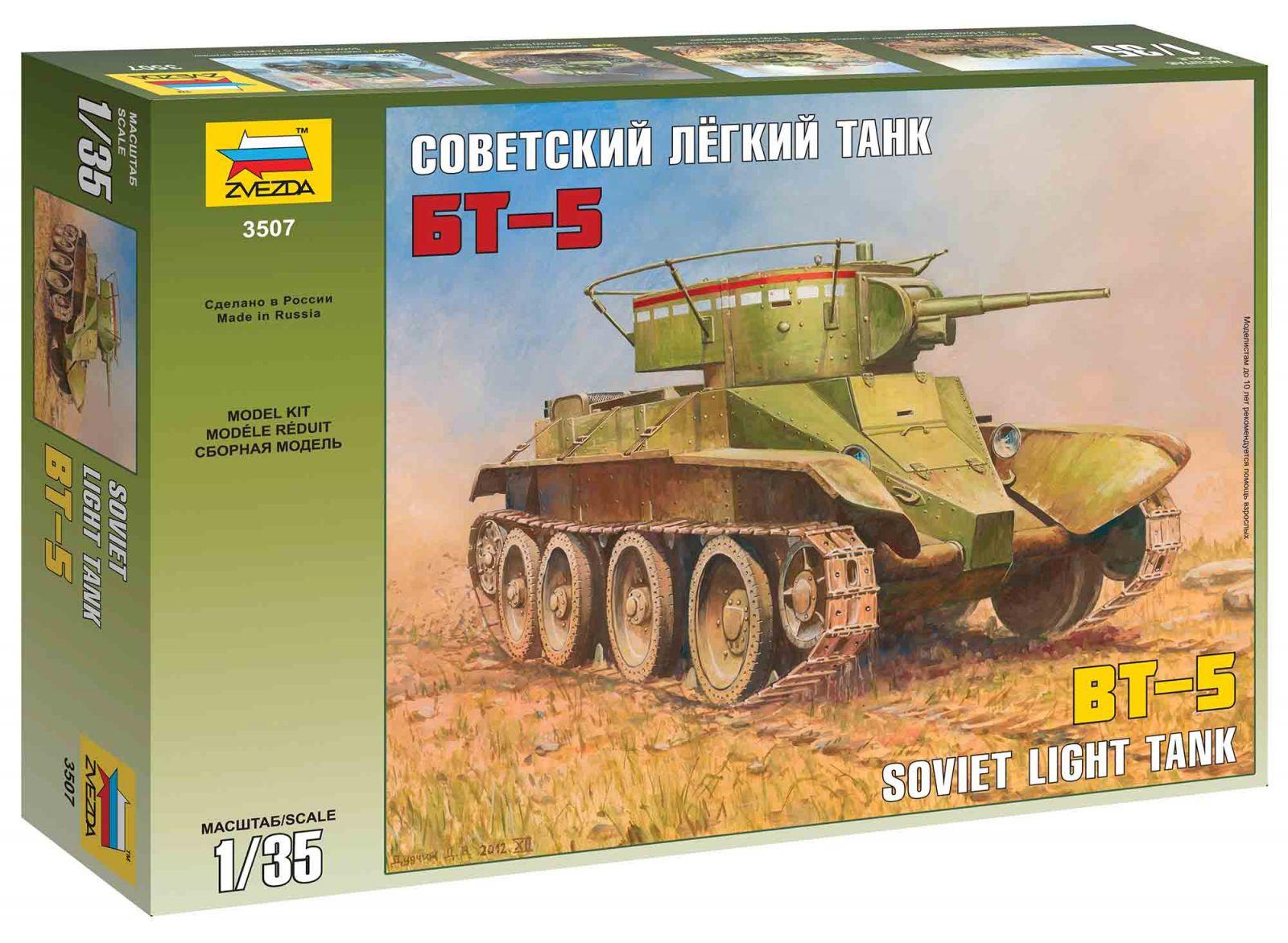 Model Kit tank 3507 - Soviet Tank BT-5 (1:35) Plastikové modely