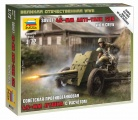 Wargames (WWII) figurky 6112 - Soviet Gun 45mm (1:72)