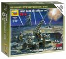 Wargames (WWII) figurky 6148 - Soviet 85mm Anti-Aircraft Gun (1:72)