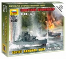 Wargames (WWII) loď 6164 - Soviet Armored Boat (1:350)