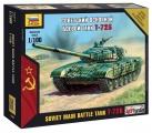 Wargames (HW) tank 7400 - T-72 (1:100) Plastikové modely