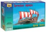 Model Kit loď 8514 - Greek Triera (1:72)
