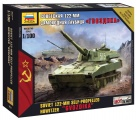 Wargames (HW) military 7421 - 122mm Self-Propelled Howitzer Gvozdika (1:100)