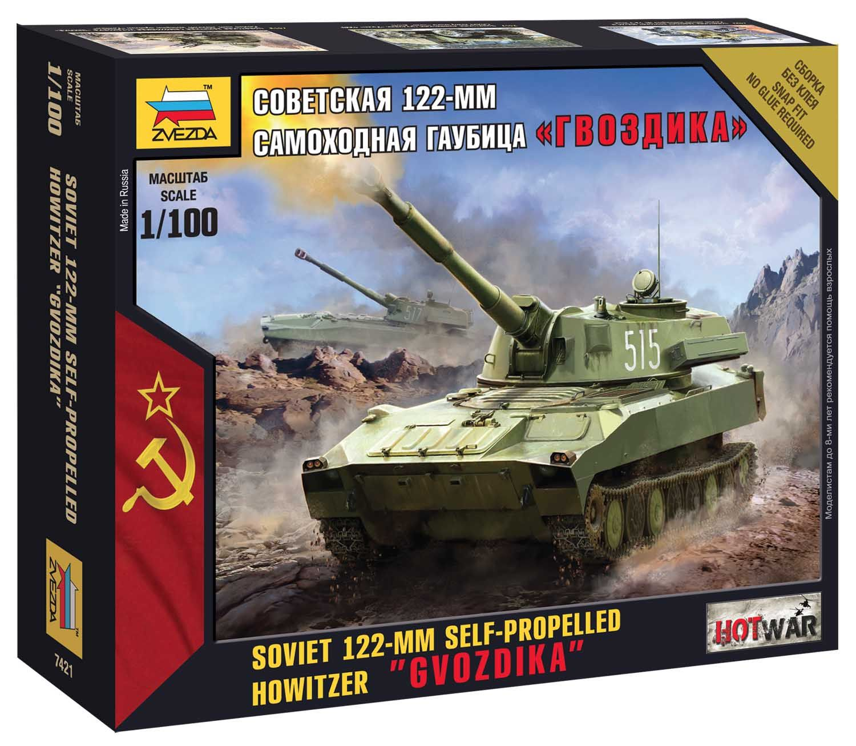 Wargames (HW) military 7421 - 122mm Self-Propelled Howitzer Gvozdika (1:100) Plastikové modely