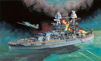 """Model Kit loď 7127 - U.S.S ARIZONA BB-39 w/TYPE 97""""KATE"""" CARRIER BOMBER """"PEARL HARBOR ATTACK"""" 7 DECEMBER 1941 (1:700)"""