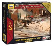 """Wargames (HW) figurky 7411 - Soviet Machine gun """"Utes"""" (1:72) Plastikové modely"""
