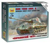 Wargames (WWII) military 6204 - King Tiger Ausf. B - German heavy tank (1:100)