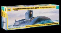 "Model Kit ponorka 9058 - Borey-Class Nuclear Submarine ""VLADIMIR MONOMAKH"" (1:350)"