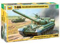 Model Kit tank 3590 - T-80B Russian MBT (re-release) (1:35)