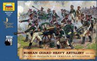Wargames (AoB) figurky 8045 - Russian Guard Heavy Artillery (1:72)
