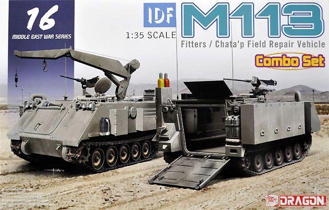 Model Kit military 3622 - IDF M113 Fitters & Chata'p Field Repair Vehicle (1:35) Plastikové modely