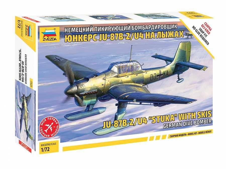 """Snap Kit letadlo 7323 - JU-87B-2/U4 """"STUKA"""" with skis (1:72) Plastikové modely"""